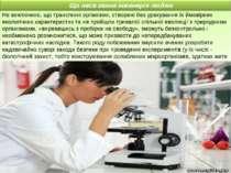 Не виключено, що трансгенні організми, створені без урахування їх ймовірних е...