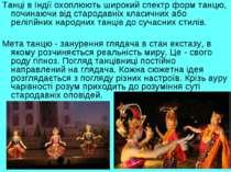 Танці в Індії охоплюють широкий спектр форм танцю, починаючи від стародавніх ...