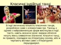 Класичні індійські танці В Індії величезну кількість класичних танців, розроб...