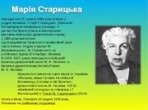 Народилася31 травня1865 року вКиєвіу родиніМихайлаіСофіїСтарицьких. З...