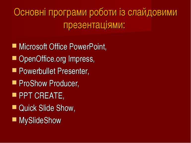 Основні програми роботи із слайдовими презентаціями: Microsoft Office PowerPo...