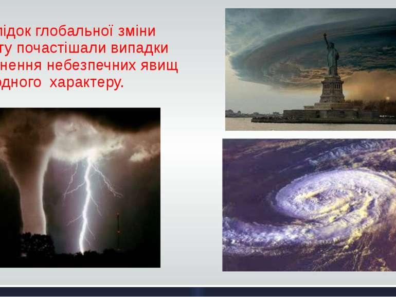 Внаслідок глобальної зміни клімату почастішали випадки виникнення небезпечних...