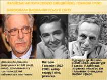 Едуардо де Філіппо (1900-1984), драматург і актор. У десятках зіграних ним п'...