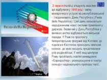 1979 — 1980 р. — діяльність терористичних «Червоних бригад» Мета:створення ре...