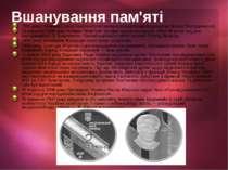Вшанування пам'яті 1965 року на могилі Івана Багряного встановлено пам'ятник ...