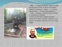 1888— з І.Карпенка-Карого зняли гласний нагляд. Він вступив до трупи свого б...