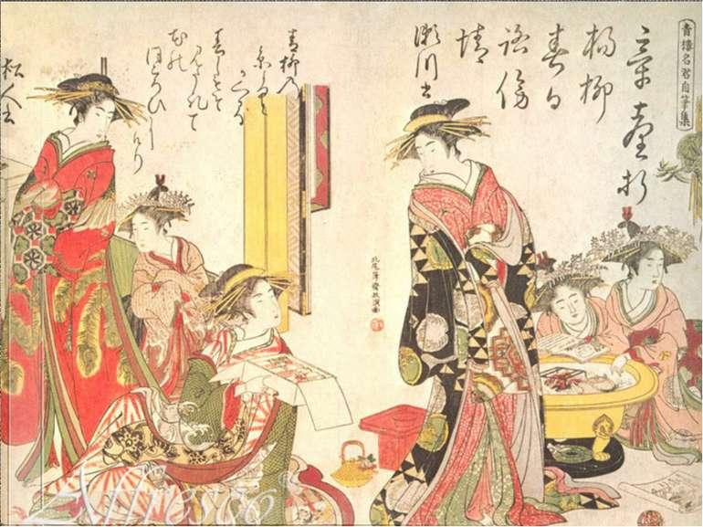 Периоды Тайсё и Сёва 1 сентября 1923 года в Японии произошло сильное землетря...