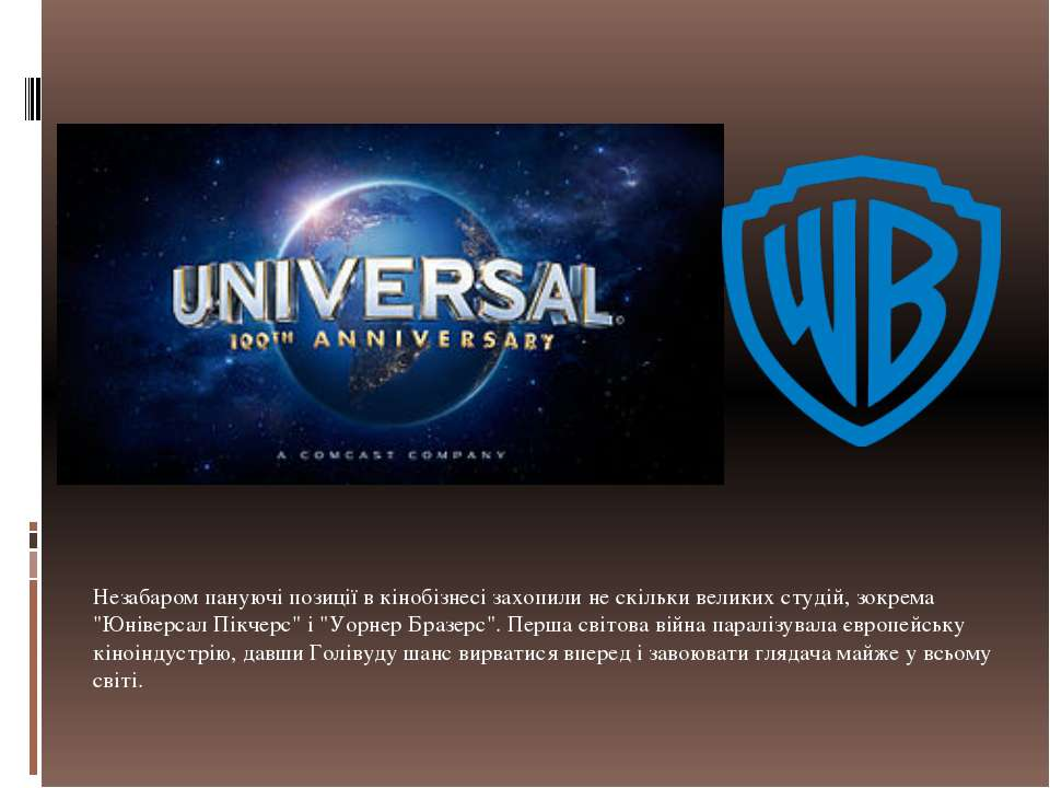 Незабаром пануючі позиції в кінобізнесі захопили не скільки великих студій, з...