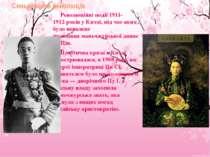 Синьхайська революція Революційні події1911-1912років уКитаї, під час яких...
