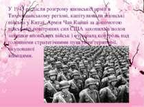 У 1945р., після розгрому японської армії в Тихоокеанському регіоні, капітулю...