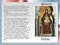 Дитинство Михайло Олександрович Врубель народився 5 (17) березня 1856 року в ...