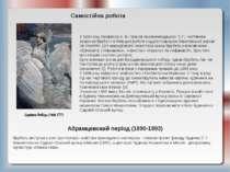 У 1884 році професор А. В. Прахов за рекомендацією П. П. Чистякова запросив В...