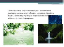 Лорка називав себе «сином води», покликаним оспівати «велике життя Води», «ро...