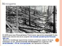 Метеорити В 1908році над Підкам'яною Тунгускою пролетів яскравий болід. Вибу...