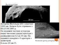 Астероїди Астероїд Матільда 253 з відстані 1200 км. Знімок було отримано з КА...
