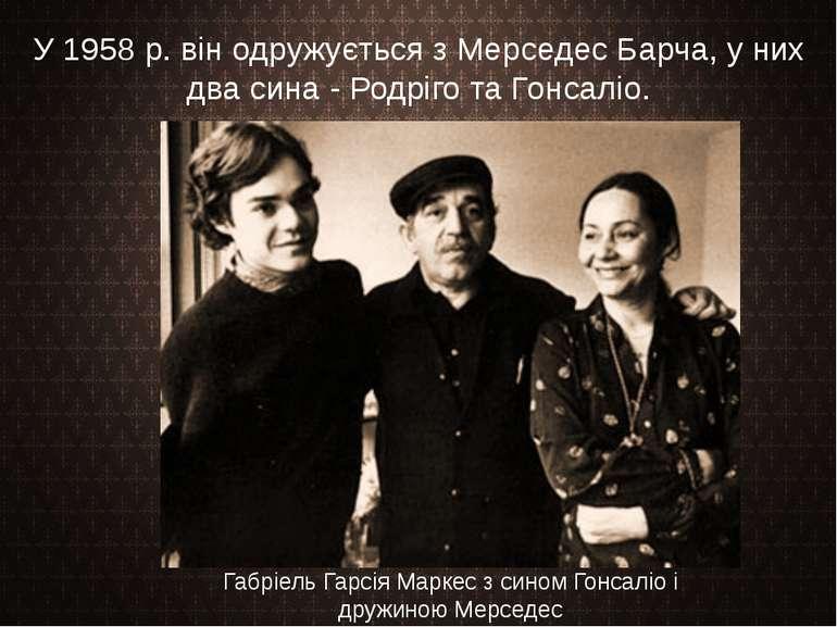 У 1958 р. він одружується з Мерседес Барча, у них два сина - Родріго та Гонса...