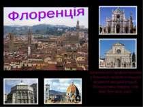 Дитинство його пройшло частково у Флоренції, частково в сільській місцевості,...