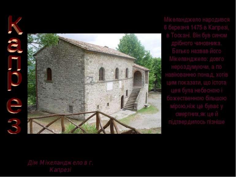 Мікеланджело народився 6 березня 1475 в Капрезі, в Тоскані. Він був сином дрі...