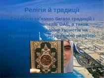 Релігія й традиції З релігією зв'язано багато традицій і вірування жителів ОА...