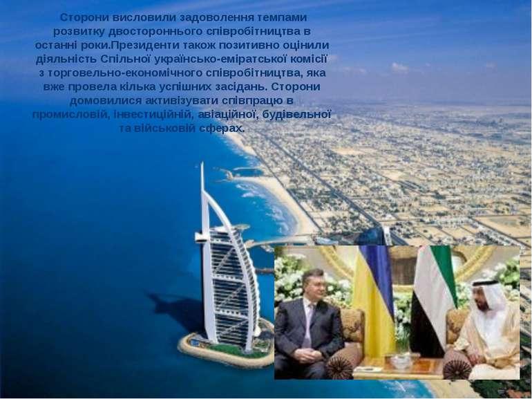 Сторони висловили задоволення темпами розвитку двостороннього співробітництва...