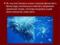 Як і інші зони Світового океану з високим вмістом сміття, Велике відро тихоок...