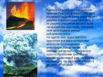 Рідкісне по своїй силі виверження вулкана Пінатубо в червні 1991 року виклика...