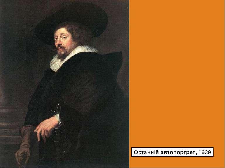 Останній автопортрет, 1639