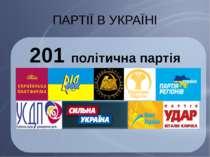 ПАРТІЇ В УКРАЇНІ 201 політична партія Україна має багатопартійну систему, і н...