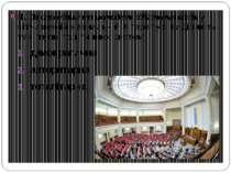 II. За способами та методами здійснення влади у вітчизняній навчальній літера...