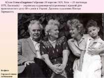 А лла Олекса ндрівна Го рська (18 вересня 1929, Ялта—28 листопада 1970, Васи...