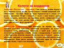 Чеський колега - Мікулаш - зовні нагадує російського Діда Мороза, тільки от п...