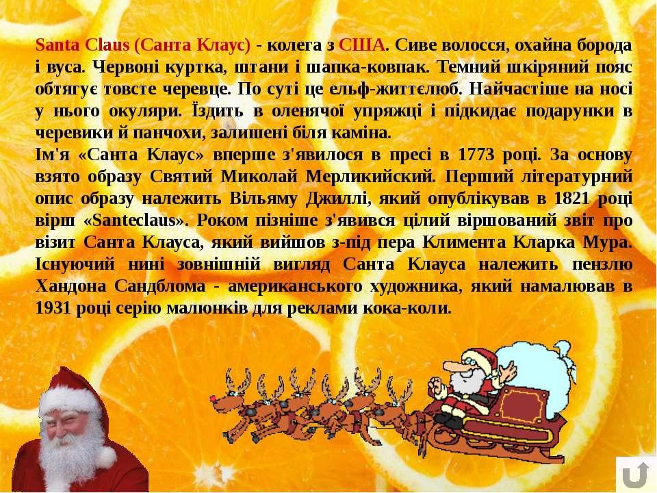 ІТАЛІЯ Італійці у новорічну ніч викидають з вікон старі речі - летять з вікон...