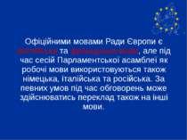 Офіційними мовами Ради Європи є англійська та французька мови, але під час се...