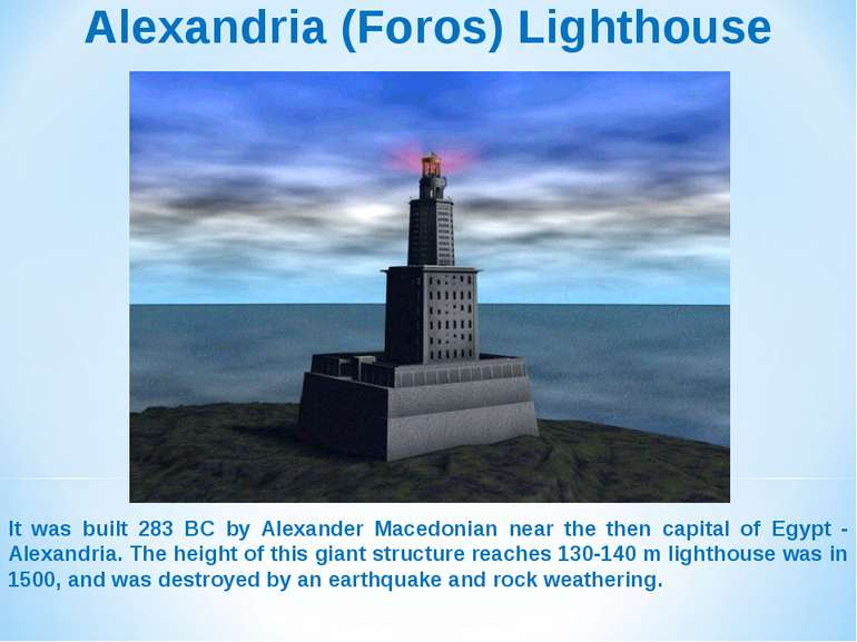 Alexandria (Foros) Lighthouse It was built 283 BC by Alexander Macedonian nea...