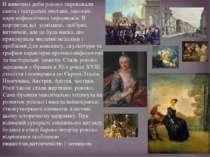 В живописі доби рококо переважали свята і театральні вистави, закохані пари м...