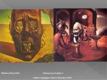 Обличчя війни (1940) Невільницький ринок з появою невидимого бюста Вольтера (...