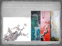 Ще однією умовнистю Гохуа виступає активне використання художньоїпорожнечіі...
