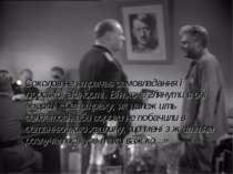 Соколов не втрачає самовладання і людської гідності. Він хоче глянути в очі с...