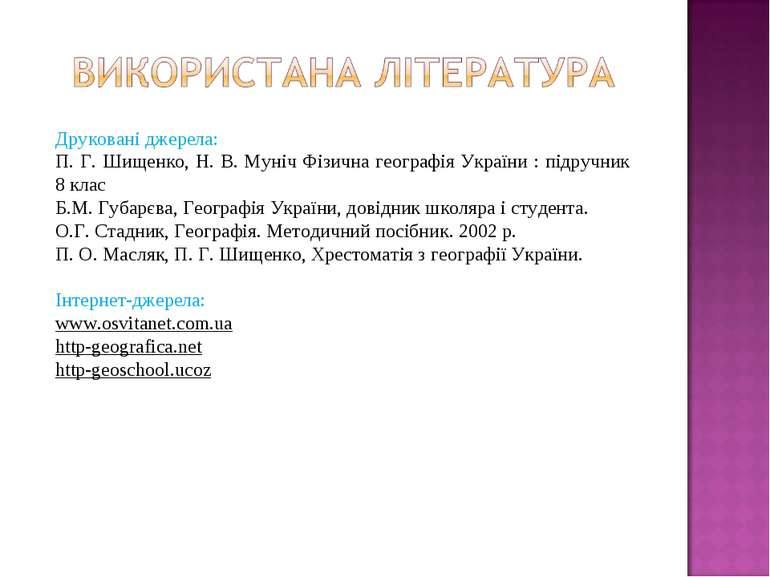 Погода в москве на 3 дня на 7 дней