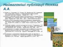 Найвагоміші публікації Лісняка А.А. 1) Лісняк А.А., Распопіна С.П., Тітенко Г...