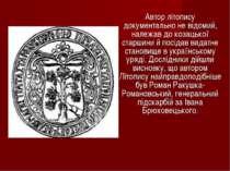Автор літопису документально не відомий, належав до козацької старшини й посі...