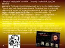 Анрі Бейль, відомий в літературі під псевдонімом Фредерік Стендаль — учасник ...