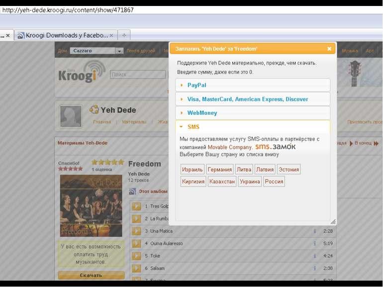 http://yeh-dede.kroogi.ru/content/show/471867
