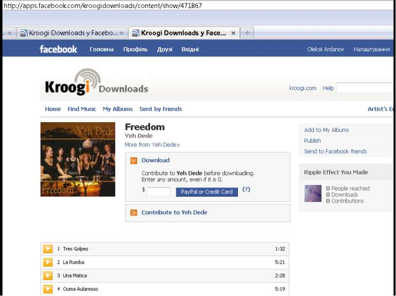 http://apps.facebook.com/kroogidownloads/content/show/471867?auth_token=c5907...