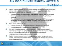 Як поліпшити якість життя в Києві? Якість муніципальних послуг – це основний ...