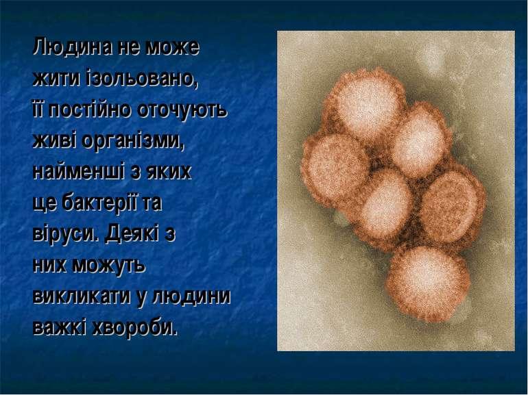 Людина не може жити ізольовано, її постійно оточують живі організми, найменші...