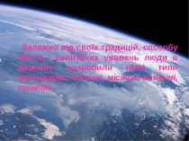 Залежно від своїх традицій, способу життя і релігійних уявлень люди в давнину...