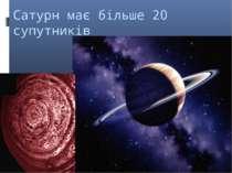 Сатурн має більше 20 супутників