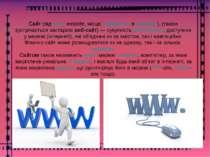 Сайт (від англ. website, місце, майданчик в інтернеті), (також зустрічається ...