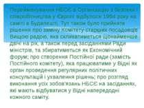 Перейменування НБСЄ в Організацію з безпеки і співробітництва у Європі відбул...